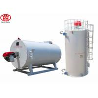 10 - 1000KW Thermal Fluid Heater , Industrial Thermic Oil Heater