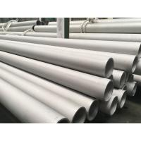 Quality Stainless Steel Seamless Pipe, ASTM A312 TP316Ti , B16.10 & B16.19, 6M ,PE / BE, HOT FINISHED SURFACE for sale