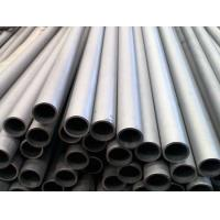 China STEEL BOILER PIPE wholesale