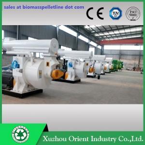 Quality Straw/Stalk/Wood SawdustShavings/Grass/Rice Husk/Alfalfa/Lucerne/Organic Fertilizer Pellet Making Mill Machine for sale