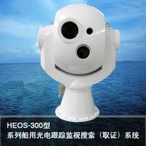 China Multi Sensor Electro Optic Real Time Tracking System , Intelligent Boat Track System wholesale