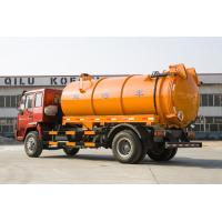China Sewage Waste Disposal Truck With High Pressure Washing And Suction Combination wholesale