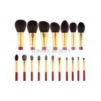 China Superior Professional Makeup Brushes Private Label18 Pieces Cosmetic Brush Set wholesale