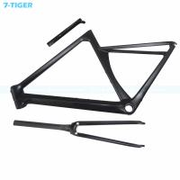 China 7-tiger carbon road bike frame 700c Road Frame aero frame 480 mm  light frame with Customized color Zero offset seatpost wholesale