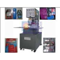Buy cheap Rotary High Frequency Welding Machine from wholesalers