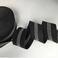China Black Color Width 3 Inch Replacement Webbing For Outdoor Furniture wholesale