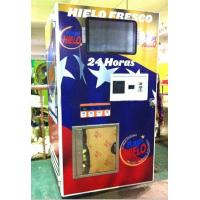 China IC Card Operated Bar Ice Dispensing Machines 24 Hours Supply Ice Bagging Machine wholesale