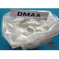 China Weight Loss Steroids Dmaa Powder 1, 3-Dimethylpentylamine Hydrochloride for Fat Burning wholesale