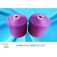 China Multi Color Knotless Dyed Polyester Yarn 40 / 2 40 / 3 100% Polyester Spun Yarn For Bedcover wholesale