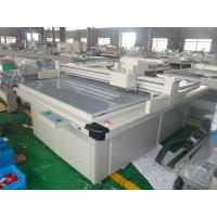 China DCZ70 Corrugated box flatbed cutting plotter for Ads , Display , Packaging wholesale