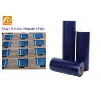 China Self Adhesive Blue PE Protective Film For Window Glass Temporary Protection wholesale