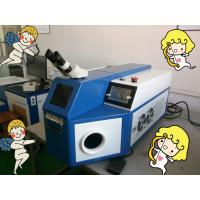 Quality Yag Laser Welding Jewelry Soldering Machine With UK Ceramic Cavity LB TW 80w for sale