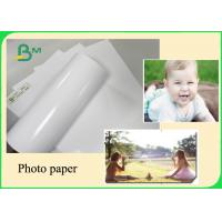 China 180gr 230gr MG Photo Paper / Inkjet Printing Paper A3 A4 Great Brightness wholesale