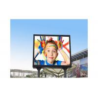 China Thin Hanging 3535 SMD Led Screen P6 / LED Advertising Screen 192 * 192mm wholesale