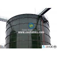 China Potable Glass Coated Steel Tanks / Water Storage Tanks With Aluminum Flat Roof wholesale