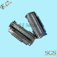 China Black Laser Printer Toner Cartridges 5942A/X for HP Printers 4240 / 4250 / 4350 wholesale