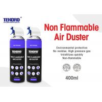 China Non Flammable Air Duster , Non - Corrosive Aerosol Electronics Cleaner Leaves No Residue wholesale
