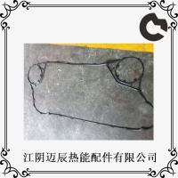 China S65 Plate Heat Exchanger Gaskets Pressed Removable Sealing Pad Prevent Fluid Leakage on sale