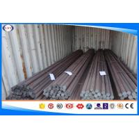China S35c / AISI 1035  Hot Rolled Round Bar Structural Steel Custom Length wholesale