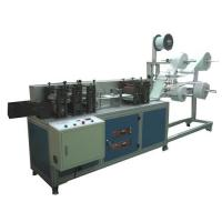 China Energy Saving Automatic Pollution Mask Making Machine Simple And Convenient Operation wholesale