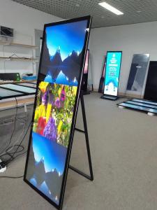 China ICN 2153 HD Led Video Wall 1200cd/Sqm Freestanding Digital Poster 35kg wholesale