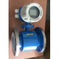 China Electromagnetic Type Flow Meter / Stainless Steel Flow Meter For foreign Lanuage wholesale