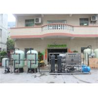 China ISO CE Approved RO Water Purifier Plant , Brackish Water Treatment Systems With Dosing wholesale