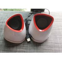 China DC5V Plastic USB Powered Speakers Deeo Bass Loud And Clear Treble wholesale