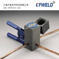 China Exothermic Welding Mould, Exothermic Welding Metal Flux, High Quality wholesale