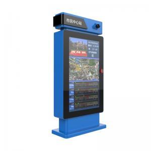 China DDR32GB LG Interactive Digital Signage Display 1920*1080 wholesale