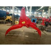 China Fixed Bucket Grapple Attachment For Excavator Special Steel Material wholesale