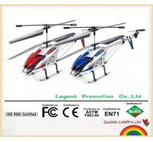 China Udirc 3ch big size metal remote control plane with gyro U23 wholesale