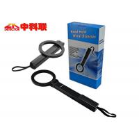 China Body Safety Checking Handheld Body Scanner Light and Vibration Alarm Mode on sale