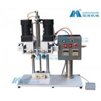 China Nozzle Type Automatic Capping Machine For Medicine / Chemical Industry wholesale