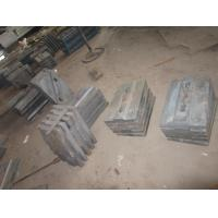 Buy cheap Industrial Cr26 Grinding Mill Liners High Abrasion Performance from wholesalers