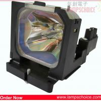 China SANYO POA-LMP86 projector lamp wholesale