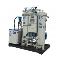 China High Purity 99.999% PSA Industrial Nitrogen Generator Energy Saving CE Approval wholesale