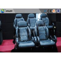 China Professional Customizable 5D Movie Theater 5D Motion Chair For Theater Project wholesale