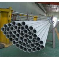 China stainless ASTM A249 TP304 welded tube wholesale