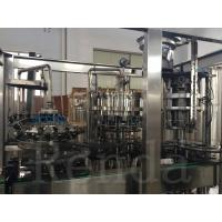 Buy cheap Renda Energy Drinks Beer Bottling Machine Carbonated Rinsing Filling Capping from wholesalers