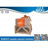 Buy cheap Automatic Non Ferrous Metal Separator , Electromagnetic Separator for Slurry 50000 Gauss from wholesalers