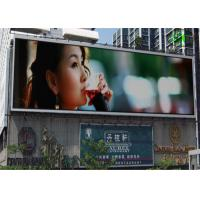 China Airports Outdoor Full Color LED Display Led Lighting High Brightness wholesale