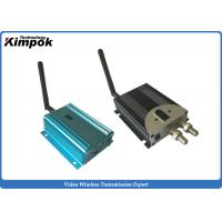 China 2-4km Long Range Wireless Video Link Security Camera Transmitter and Receiver Digital on sale
