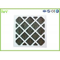 China Folded Activated Carbon Air Filter High Carbon Content With Aluminum Mesh Face Guard wholesale