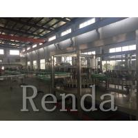 China Small 2000kg 1.5kw Water Bottle Filling Machine Fully Automatic With Bottle Capper wholesale