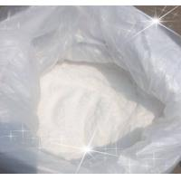 China Loratadine 79794-75-5 Raw Material for Pharmaceutical Industry wholesale