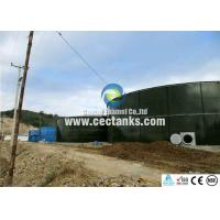 China Bolted Glass Fused to Steel Tank: Water Storage Solution Glass Glass Coated Steel Tanks With 30 Years Life Minimum wholesale