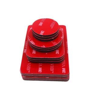 China 3m double-sided adhesive VHB ultra-thin high-viscosity double-sided adhesive, 5952 double-sided glue die-cutting punchin wholesale