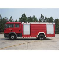 China ISUZU Chassis Water Tanker Fire Truck Max Load 16000kg With Turbocharged Engine wholesale