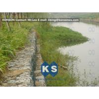 Buy cheap Hexagonal Mesh PVC Gabions with Hot Dip Galvanized Wire Double Twisted Mesh from wholesalers